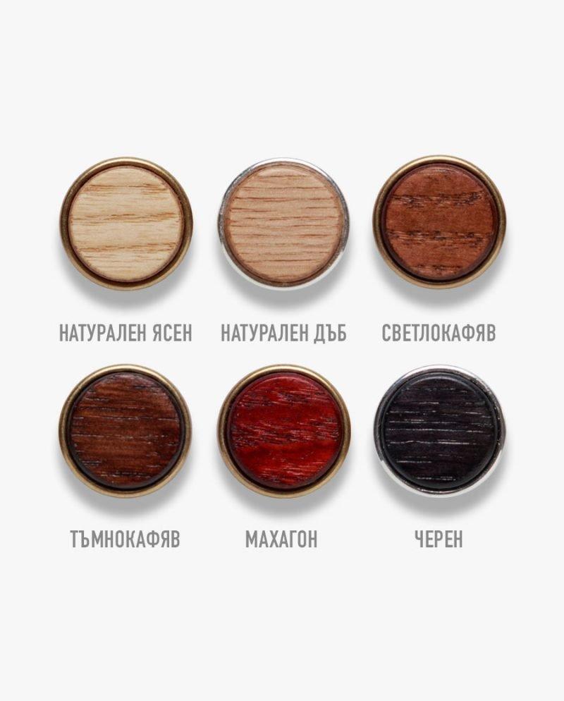 дървени бутонели ръкавели дърварт