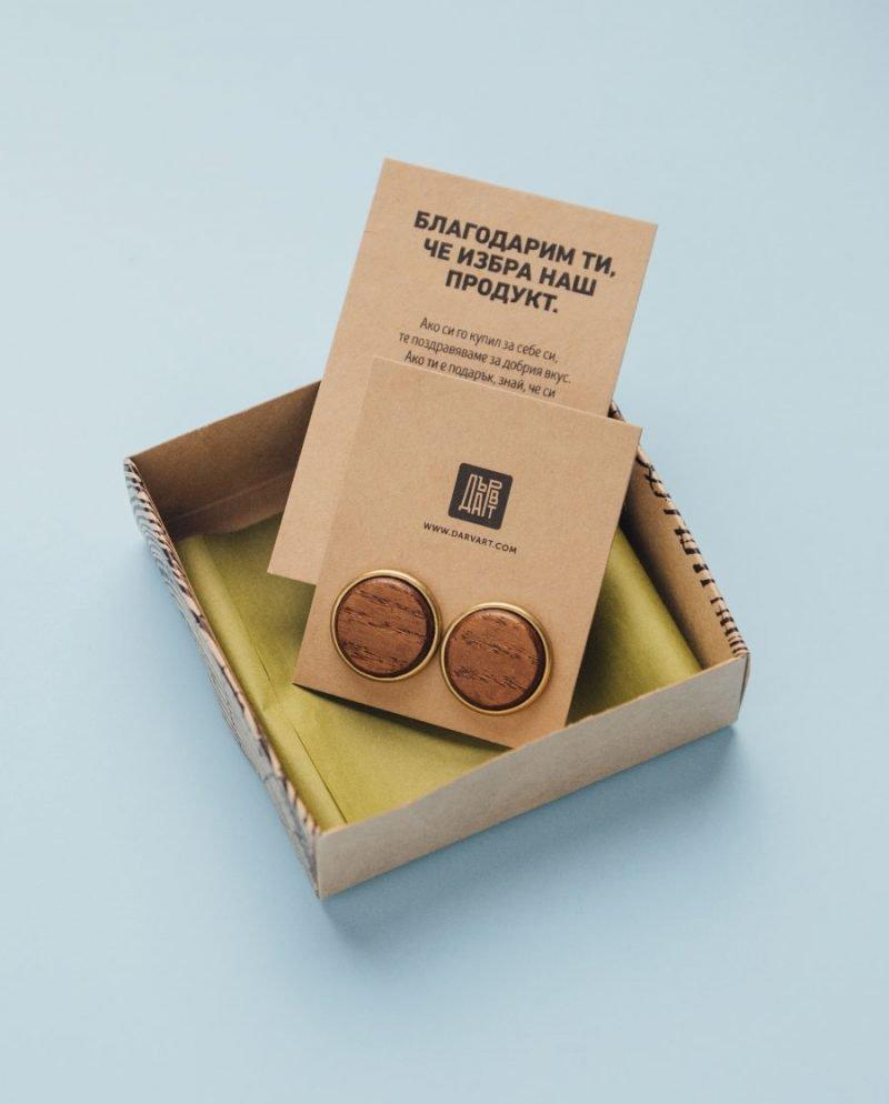 дървени бутонели подарък кутия дърварт
