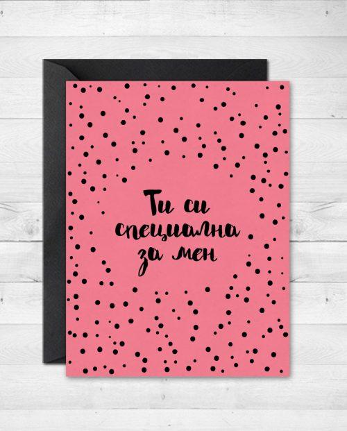 любов розова картичка