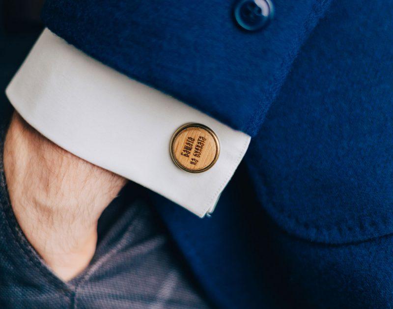 дървени бутонели копчета маншет сако